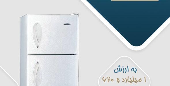 توزیع 27 دستگاه یخچال فریزر